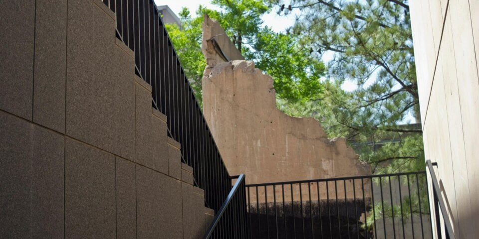 Pieces of the original building at the Oklahoma City bombing memorial, This a stairway to the memorial.