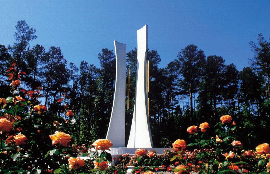Gardens of the American Rose Center, Louisiana